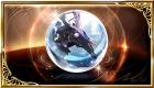 黒麒麟のマグナアニマ
