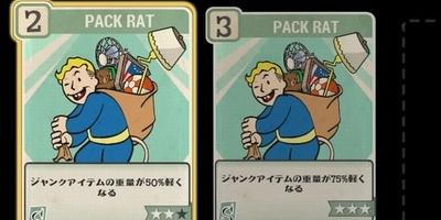 """【フォールアウト76】パークカードの入手方法まとめ"""""""