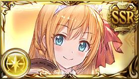 """【グラブル】ペコリーヌの評価とステータス"""""""
