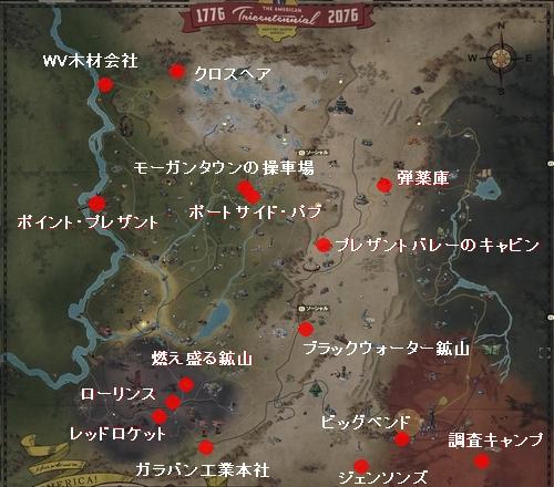 パワーアーマー 場所 マップ