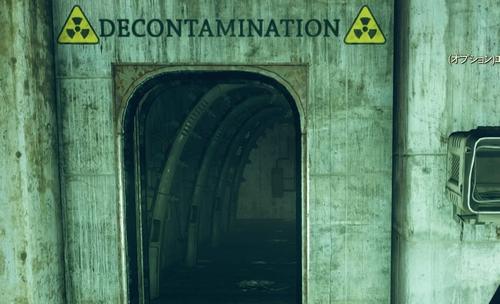 放射能汚染除去シャワー 場所