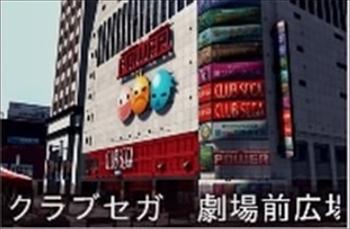クラブセガ 劇場前広場店