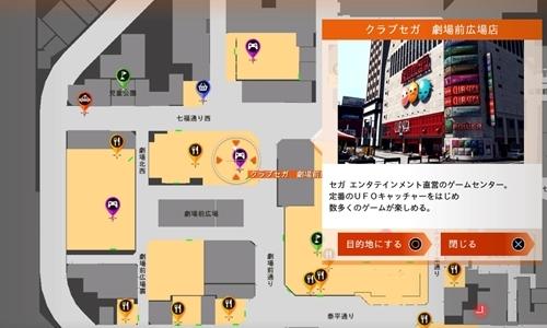 クラブセガ 劇場前広場店 場所