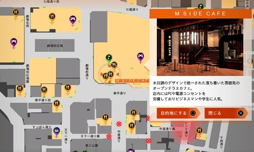 M SIDE CAFE 場所