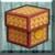 星の籠(大)EX