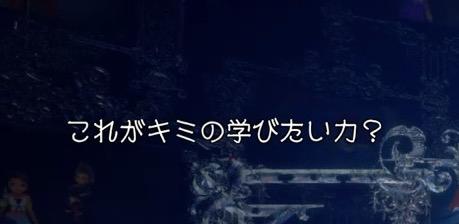 """【キングダムハーツ3(KH3)】最初の選択(質問)の違いは?おすすめの選択はどれ?"""""""