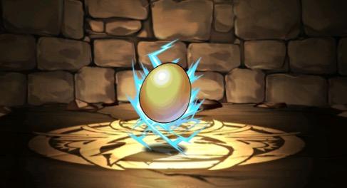 """【パズドラ】「霊界獣の卵」の入手方法と使いみち"""""""