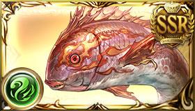 """【グラブル】「魔鯛」の評価と召喚・加護効果"""""""