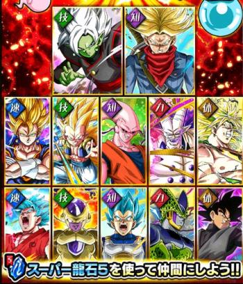 スーパー龍石5