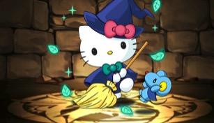 """【パズドラ】「大魔女キティ」のテンプレパーティとおすすめキャラクター"""""""