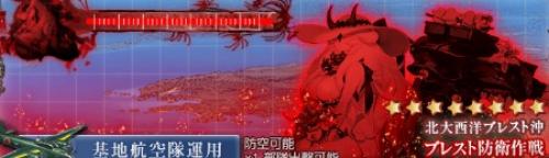 """【艦これ】E1【丁】攻略とおすすめ編成【夏イベ2019】"""""""
