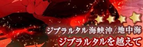 """【艦これ】E2【丁】攻略とおすすめ編成【夏イベ2019】"""""""