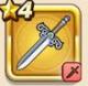 ぎんの短剣