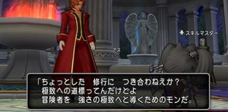 """【ドラクエ10】「極致への道標」の目標と報酬まとめ"""""""