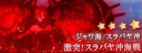 E3(秋イベ2019)