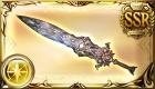 銀の依代の武器