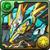 裏修羅の幻界B3-1