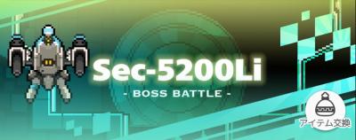 Sec-5200Li