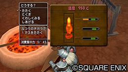鍛冶 防具 ドラクエ 10