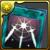 光の護封剣のカード