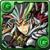 裏魔廊の支配者B10-1