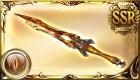 橄欖の護剣