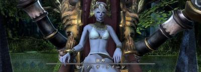 "【FF14】グンヒルド・ディルーブラム零式の攻略と報酬まとめ"""
