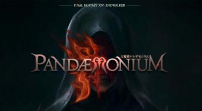 「万魔殿パンデモニウム」が追加