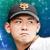 平内 龍太(ドラ1ルーキー2021)
