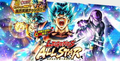 """【ドラゴンボールレジェンズ】ALL STAR Vol.6 ガチャは引くべき?当たりキャラと評価"""""""