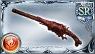 赤き依代の銃