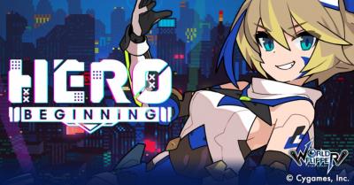 """【ワーフリ】「HERO:BEGINNING」の攻略と報酬【ワールドフリッパー】"""""""
