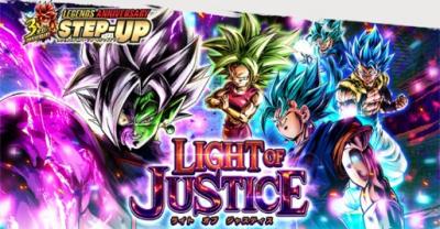 """【ドラゴンボールレジェンズ】LIGHT OF JUSTICE(ライトオブジャスティス)は引くべき?当たりキャラと評価"""""""