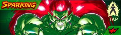 """【ドラゴンボールレジェンズ】ボージャック(SP/RED)の評価とステータス"""""""