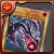 真紅眼の黒龍のカード