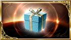 銀綬の贈り物