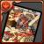 ボルシャックドラゴン【DM】カード