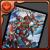 ボルメテウス・蒼炎・ドラゴン【DM】カード