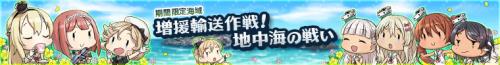 """【艦これ】2021夏イベの攻略と報酬まとめ"""""""