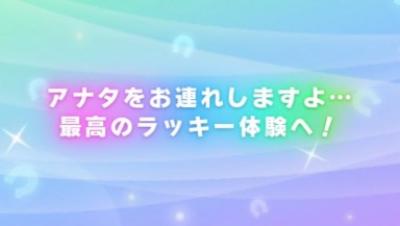 """【ウマ娘】マチカネフクキタル(新衣装)の評価と適性・スキルまとめ"""""""